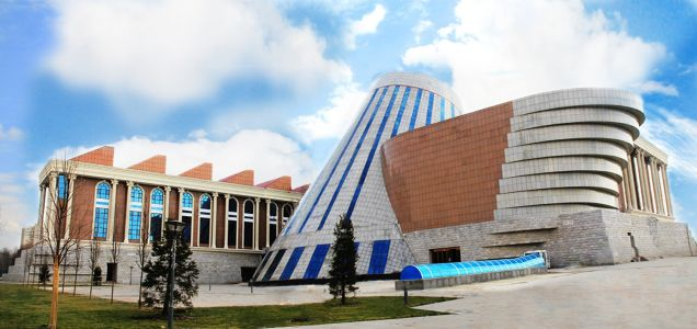 Tajikistan National Museum